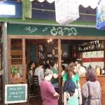 Fish & Chips - ein paar Tel Aviver haben offenbar englische Wurzeln