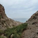Blick zurück auf das Tote Meer