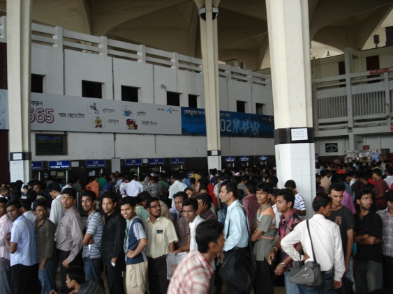 Teil der Bahnhofshalle in Dhaka