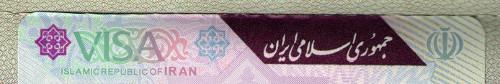 Kopfbereich des Visums für Iran